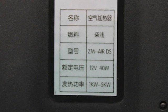 12V Diesel-Standheizung Luftheizung Air Heater aus China Test