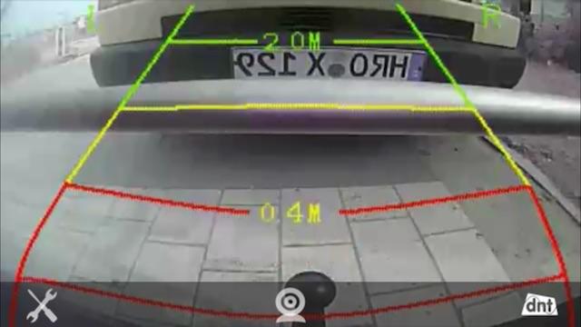 Bild Rueckfahrkamera mit Blick auf Anhaengekupplung