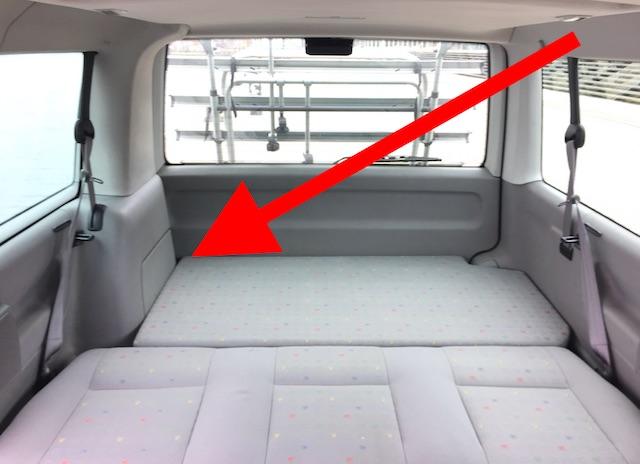VW Bus T4 mit etwas weniger Kofferraum Zusatzheizung
