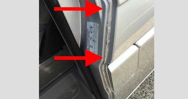 VW Bus T4 Dichtnaht Einstieg Fahrer zum Seitenteil